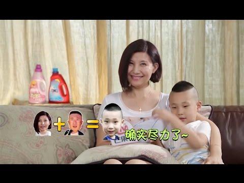 《星妈的萌料》第4期: 大竣自称大眼萌男超自信【芒果TV官方版】