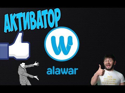Игра Суперферма от Алавар трейлериз YouTube · Длительность: 1 мин
