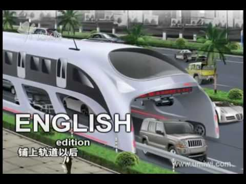 China straddling bus [English computer voice over] the only English copy