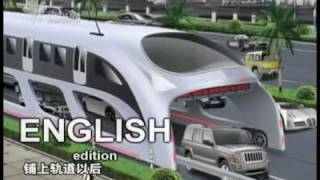 China straddling bus [English computer voice over] the only English copy thumbnail
