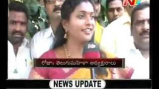 roja attack  on sobha rani today