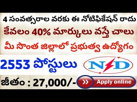 Government Jobs 2,553 Posts Recruitment Notification 2018 | Apply Online TSNPDCL JLM | Job Search