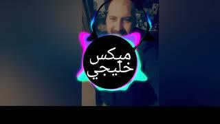 arabic khaleje mix by DJ Johny Remix 2019