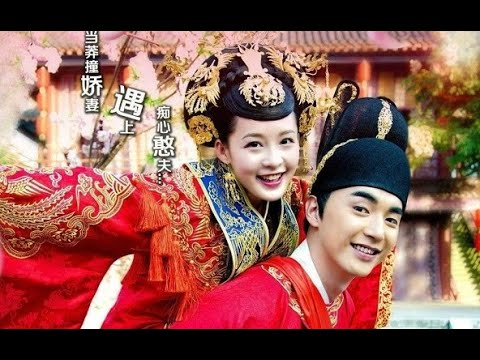 My Amazing Bride MV | Chinese Music (English Sub) + Drama Trailer | Li Qin & Jin Shi Jia