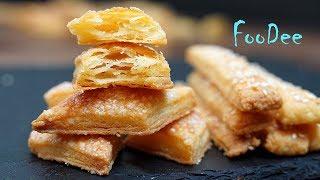 Быстрое печенье из 3 ингредиентов! СЛОЕНОЕ печенье! Очень простой и вкусный рецепт на скорую руку