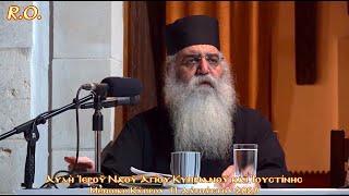Μόρφου Νεόφυτος: Τὸ Θεοδόχο Σῶμα της Παναγίας μας