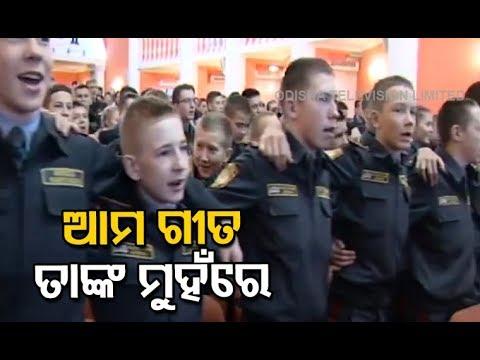 WATCH Russian Cadets Sing Rafi's Song- 'Ae Watan Humko Teri Kasam' (2) Mp3