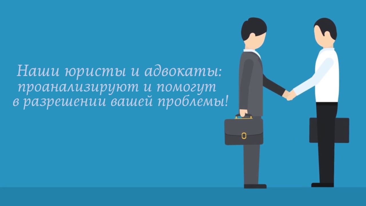 юридическая консультация бесплатная в астане