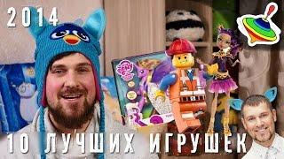 10 лучших детских игрушек декабрь 2014 топ10 top10(Лавский рассказывает про 10 лучших игрушек за декабрь 2014 года по версии детского мира, и во многом он с этим..., 2015-02-13T09:00:00.000Z)