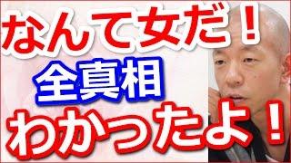 【驚愕】坂口杏里 続いていた「週5」ホストクラブ通い【動画ぷらす】 チ...