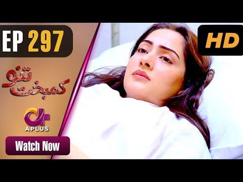 Kambakht Tanno - Episode 297 - Aplus Dramas