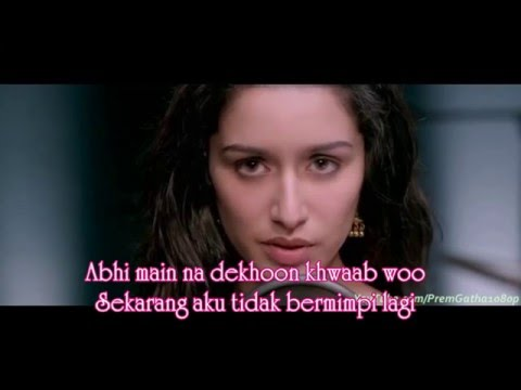 Chahun Main Ya Naa (lyrics + Translate)