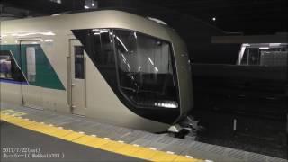 500系「リバティ」 東武日光線・東武伊勢崎線 東武動物公園駅発車!