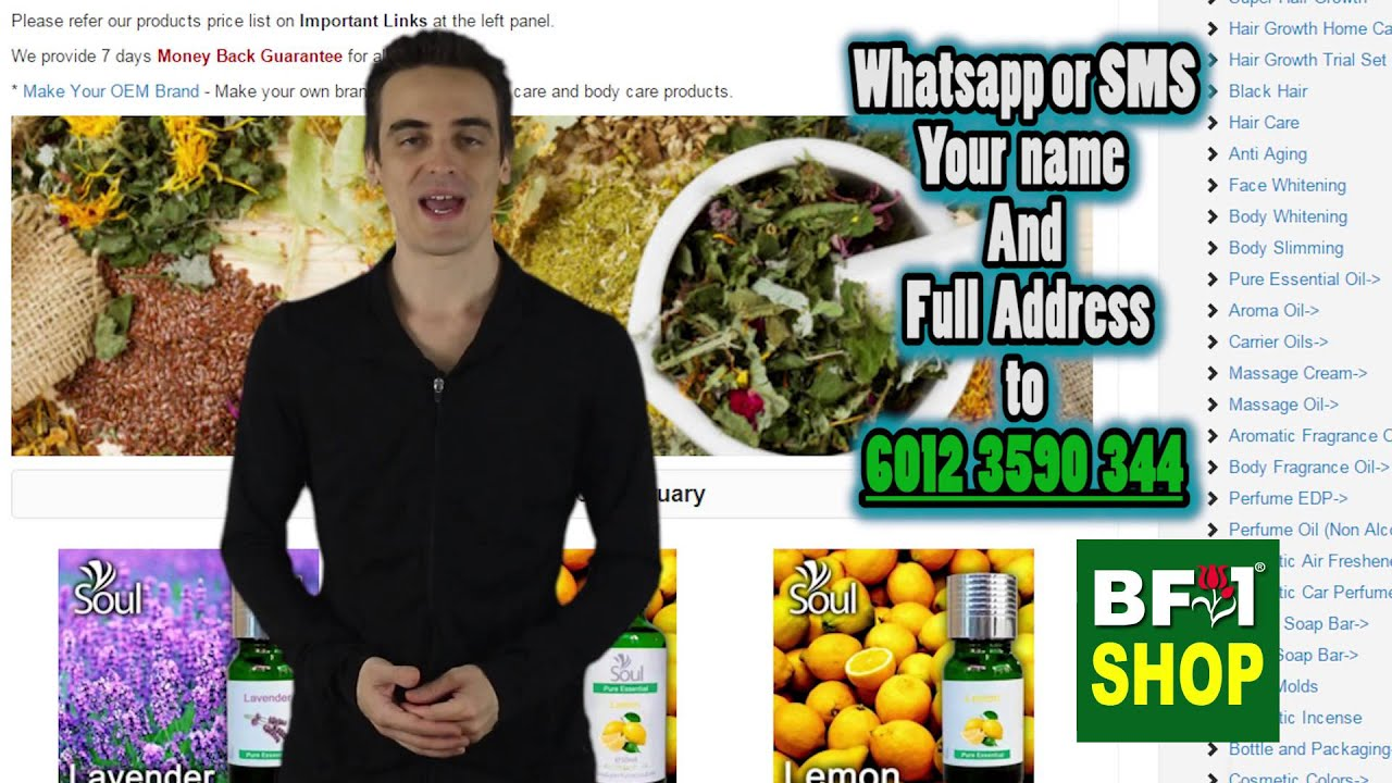 SMS Order : BF1, Essential Oil, Perfume And Herbal