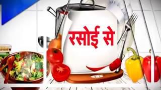 घर पर ऐस बनए टसट ककर पजज  Cooker Pizza Recipe in Hindi