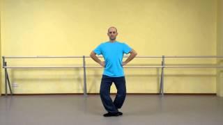 Народные танцы. Самопляс. Урок 5 Веревочка