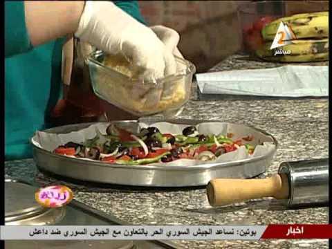 صورة  طريقة عمل البيتزا الشيف فاطمة ابوحاتي #طريقة عمل البيتزا حادقةوحلوة #مطبخ زينة طريقة عمل البيتزا من يوتيوب
