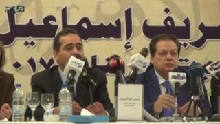 مصر العربية | أبو المكارم : استراتيجية جديدة  للتصدير داخل وزارة الصناعة