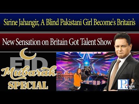Sirine Jahangir, A Blind Pakistani Girl Become's Britain's New Sensation on Britain Got Talent Show.