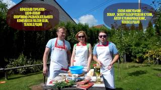 Рецепт драников тартюх из картошки на мангале!Быстрый и вкусный!+два соусанемецкий и белорусский!