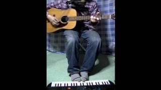 説明 ハーモニカ2本と12弦ギターと足で弾くトイキーボードで、ゆいちゃ...