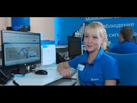 Сотрудники МГТС  о работе в Центрах продаж и обслуживания