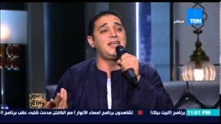 البيت بيتك - سهرة غنائية مع فرقة ولاد النيل والمواويل الشعبية لدعم التراث المصري