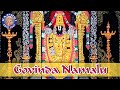 Download Govinda Namalu (Namavali) - Shri Venkateshwara - Shrinivasa Govinda  - Rajalakshmee Sanjay MP3 song and Music Video