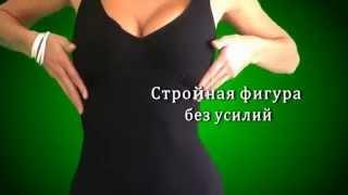 Revolution Slim косметическое спортивное и нижнее белье