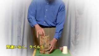 ここで購入出来ます。 http://www.seomagic-jp.com/shopdetail/00000000...