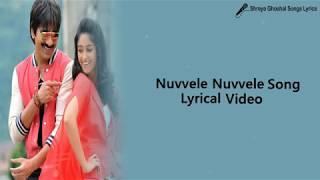 Nuvvele Nuvvele Song   Lyrical Video   Devudu Chesina Manushulu