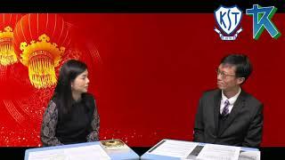 Publication Date: 2018-02-28 | Video Title: 九龍塘學校(中學部)新春特備直播節目
