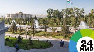 Стройка века в Таджикистане: к 2021 году возведут около 20 тыс. домов, школ и дорог - МИР 24