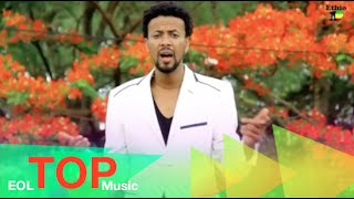 Ethiopia - New Ethiopan Music 2014 Abrham Belayneh - Babafayo - (Official Video)