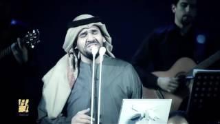 حسين الجسمي بحبك وحشتيني وغناء الجماهير معه (مهرجان فاس  2015)