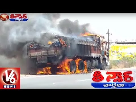 Beer Bottles Loaded Lorry Catches Fire In Nandyal | Teenmaar News | V6 News