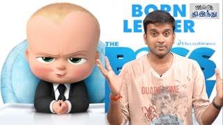 Boss Baby Review | Alec Baldwin | Jimmy Kimmel | Tobey Maguire | Selfie Review