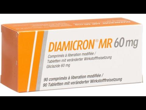 حبوب علاج السكري اماريل داؤنيل دايبنيز دايمايكرون دايبيتا 9 Youtube