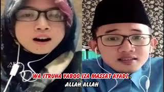 Download KEREN BANGET........  QOMARUN SIDNAN NABI KHANI RINA FEAT SYADULLAH AMIN Mp3