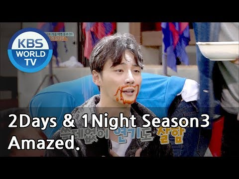 Hes such a good actor!!  2Days&1Night Season320181014