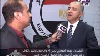 فيديو.. «دعم مصر»: «سنمر من عنق الزجاجة لوضع أفضل»