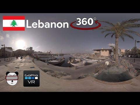 🌍 360° GoPro Omni VR: Tyre Harbour | Tyre, Lebanon 🇱🇧