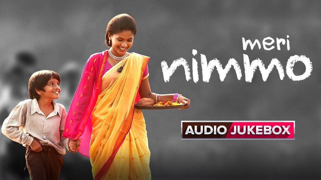 Nimmo (2018) নয় বছরের এক ছেলে এবং তাঁর প্রথম প্রেমের গল্প! মুভি রিভিউ