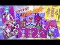 ♡プリパラ♡ マクドナルド☆ハッピーセット『ハンバーガースタッズワンピ』で しほがプレイ(^^♪ Pripara/  Shiho & Rimi Channel 【しほりみチャンネル】