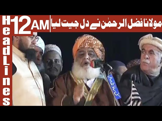 Fazal-ur-Rehman Big Statement | Headlines 12 AM | 10 November 2019 | AbbTakk News