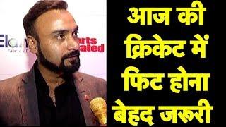 Amit Mishra: फिटनेस नहीं तो कुछ नहीं   Sports Tak