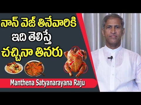 Amazing Health Benefits of Vegetarian Diet || Manthena Satyanarayana Raju || SumanTV Organic Foods