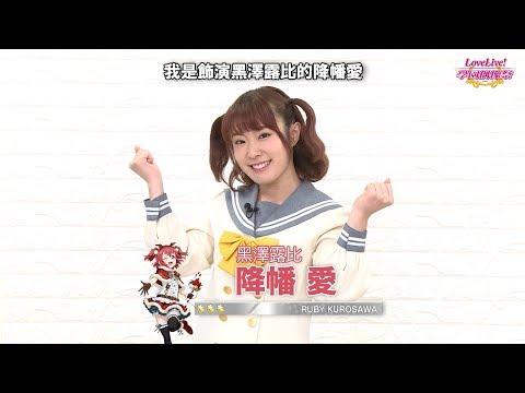 「聖誕節女孩票選」訊息影片公開!