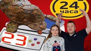 Огромный торт 23кг