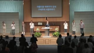 필그림 교회 3부 찬양. 2017.07.23
